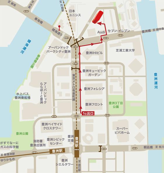 [地図]電車でお越しの場合