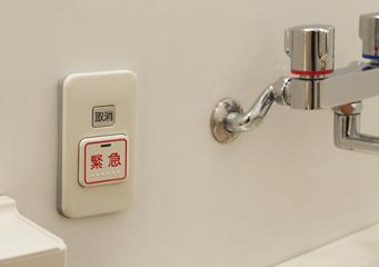 [写真]緊急コールボタン